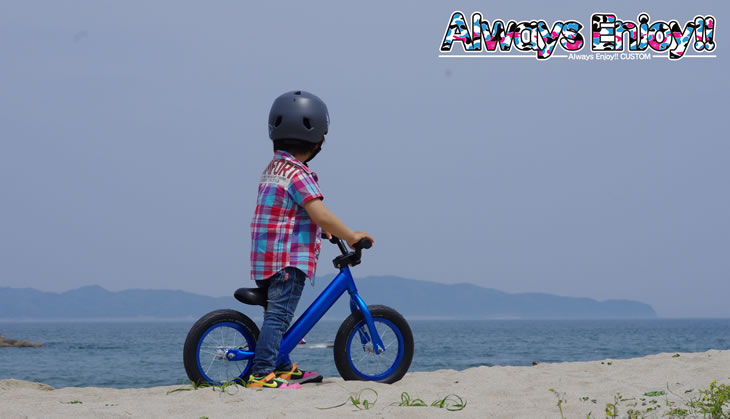 【Always Enjoy!! 】Always Enjoy!! STRIDER フルペイントカスタム コンセプト車両 ストライダー