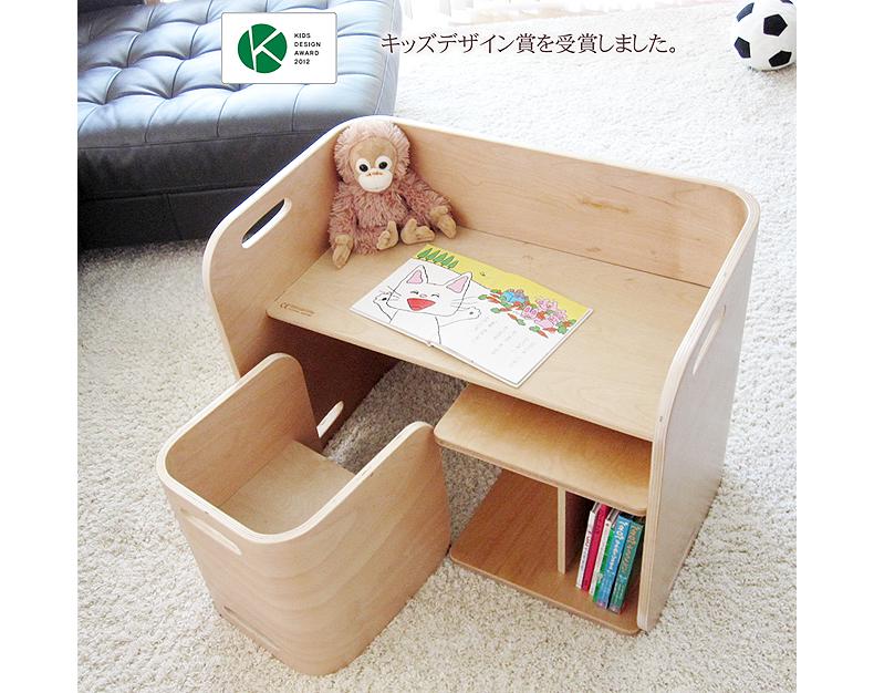 【COLO COLO Chair & Desk】天然木のブナ材を使用したベビー用の椅子と子供机 2012年度 キッズデザイン賞