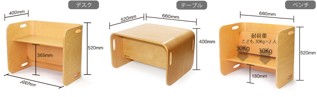 【COLO COLO Chair & Desk】天然木のブナ材を使用したベビー用の椅子と子供机 デスクサイズ