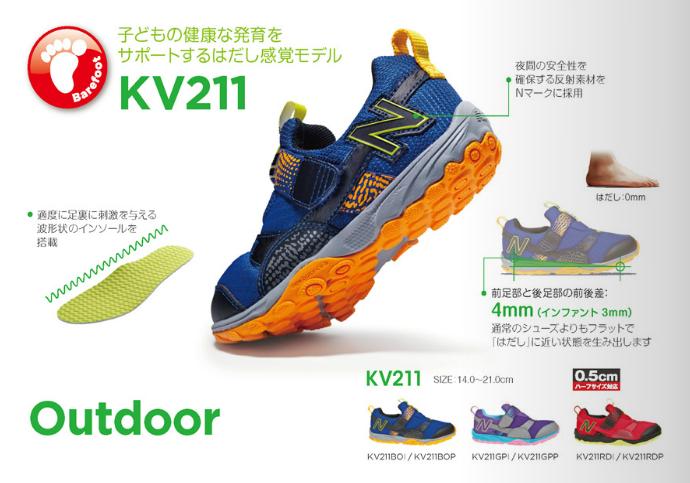 【ニューバランス(newbalance)】KV221 KV111 KV100 PREMUS(プレマス)